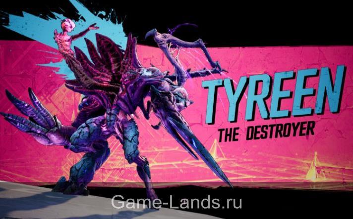 Тайрин-Разрушитель (Tyreen the Destroyer)